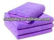 lint free microfiber fancy beach towel