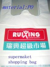 Custom OEM walmart plastic bag