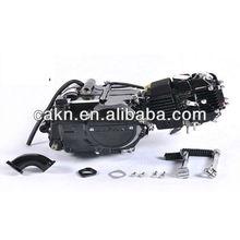 Li Fan 125cc Engine Motor
