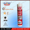 acid cure metal silicone sealant