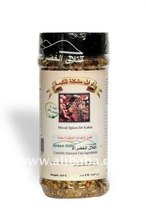 bottled Kabsa spices powder