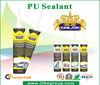 Auto Silicone(SGS, REACH, RoHS)