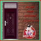exterior fancy steel door vent
