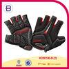 GEL Padded Biking Glove