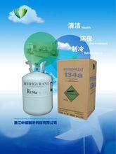 Refrigerant gas r134a cylinder 30lb/13.6Kg white carton