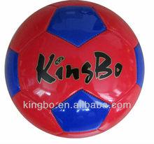 Shine PVC Machine Swen football