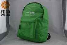 Backpack trendy teenage school bag