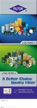 Oil Filter & Fuel Filter