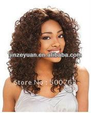 Short black natural afro kinky curly human hair wig qingdao shandong product
