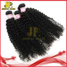 JP hair wet and wavy Brazilian jerry curl hair