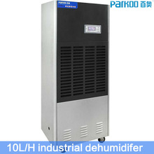 2012 woods dehumidifier 12L/HOUR