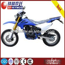 Cheap custom 250cc sport motorcycle china bike(ZF250PY)