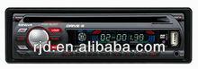 car stereo radio with CD/DVD/MP3