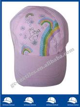 5 panel cap with rainbow for children