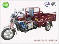 three wheel motorcycle HZ150ZH-2A