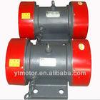 YZS-50-2 series vibratory electric external concrete vibrator