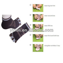 Wholesale Factory supply brown trend jacquard two color five toe unisex cotton socks