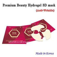 Korea Hydrogel Mask Iris E-co Cosmetic Premium Anti-Wrinkle 3D Beauty Intensive Care Mask