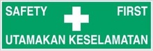 Safety Signage, Safe Procedure & First Aid Signs, Safety Sign