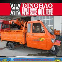 Direct price motor three wheel passenger vehicle