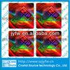 high quality PET rainbow sticker maker