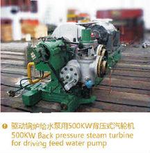 parti di turbine a vapore