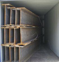 curved steel beam