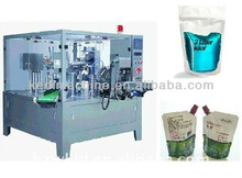 Stand Pouch Filling Sealing Machine/Plastic/PET Bags liquid Packing Machine