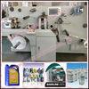 DBGS320 Type automatic high speed rotary die cutter machine