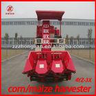 4YZ-3X sweet corn picker,sweet corn peeler,sweet corn cutter
