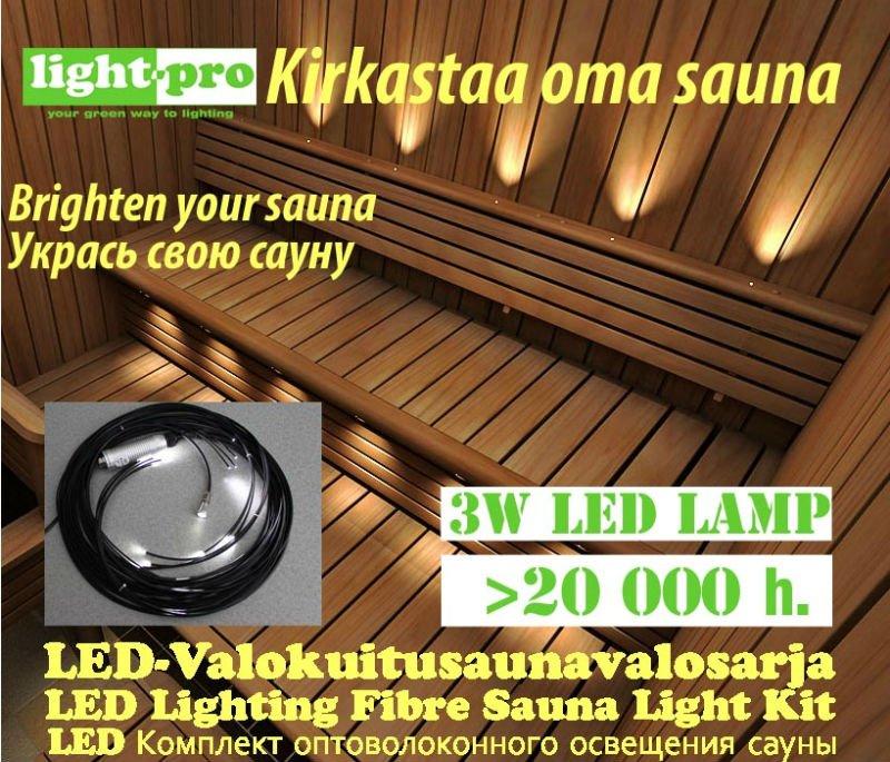 Outstanding LED_SAUNA_LIGHT. 800 x 685 · 140 kB · jpeg