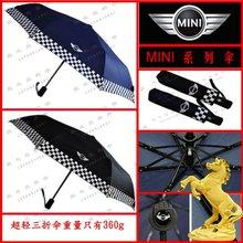 Brand Umbrella/Advertise Umbrella/Car Umbrella/Auotmatic Umbrella