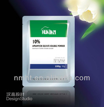 apramycin sulfate soluble powder animal medicine