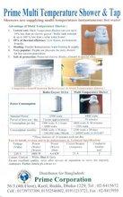 Prime Multi Temperature shower (Instant Water Heater)