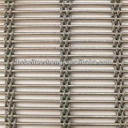 new design baking finish metal curtain