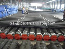 thin wall steel tubing/china ltd