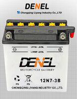 12V 7AH Motorcycle Battery Replacements/ three wheel motorbike