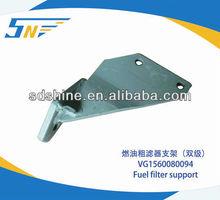 Sinotruck fuel filter bracket VG1560080094