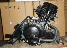 200cc zongshen trike engine