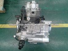 5 speed 250cc atv engine