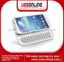 Sliding Detachable Bluetooth Keyboard Case for Samsung Galaxy S4 i9500 white