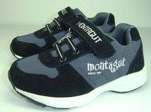 sport shoe 1
