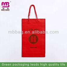 full of Christmas atmosphere wine bottle bag by manufacturer