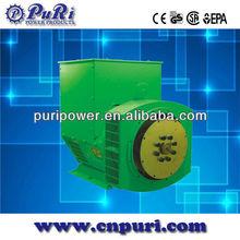 25KW Copy Stamford Brushless AC alternator(SC184G)