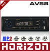 Car Audio Player Electric Adjustment MP3, MP3 Digital Player
