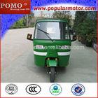 2013 Hot Cheap Good Popular Passenger Tricycle/Three Wheel Bike