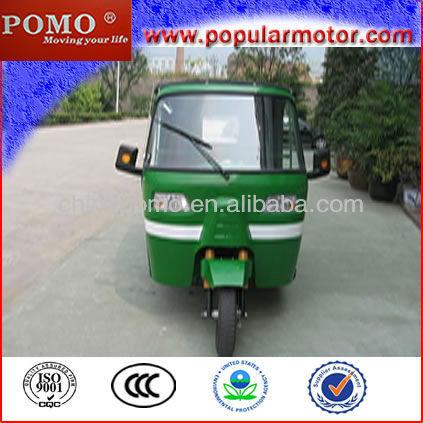 2013 Hot Cheap Good Popular Passenger Three Wheel Motorcycle Rickshaw Tricycle