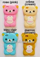Adorable Cute Rilakkuma Bear Silicone Case Cover for iPhone 4 4S 4G