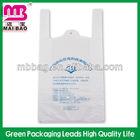 guangzhou durable hdpe plastic grocery bag