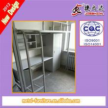Modern Design Steel Frame Twin Bed